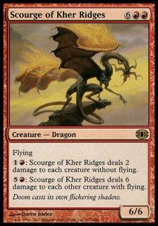 カー峠の災い魔/Scourge of Kher Ridges
