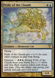 雲の群れ/Pride of the Clouds