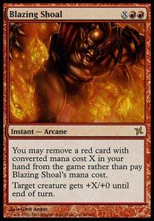 猛火の群れ/Blazing Shoal
