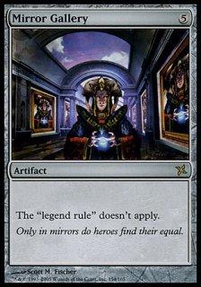 鏡の画廊/Mirror Gallery