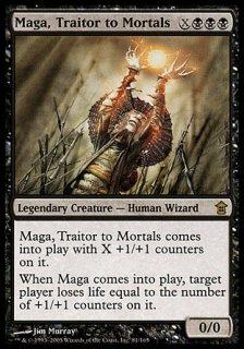 現し世の裏切り者、禍我/Maga, Traitor to Mortals