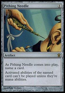 真髄の針/Pithing Needle