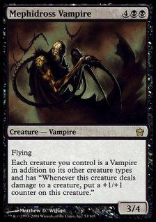 メフィドロスの吸血鬼/Mephidross Vampire
