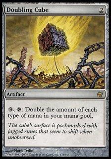 倍化の立方体/Doubling Cube