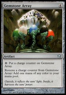 宝石の陣列/Gemstone Array