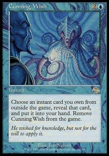 狡猾な願い/Cunning Wish