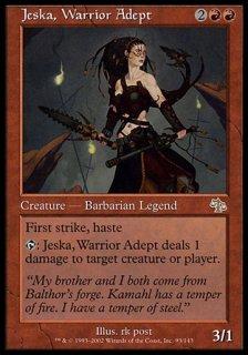 熟達の戦士ジェスカ/Jeska, Warrior Adept
