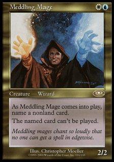 翻弄する魔道士/Meddling Mage