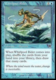 渦巻き乗り/Whirlpool Rider