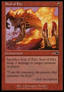 炎の印章/Seal of Fire