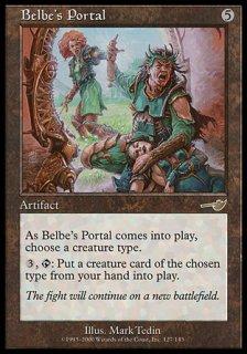 ベルベイの門/Belbe's Portal