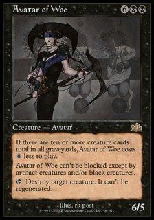 悲哀の化身/Avatar of Woe