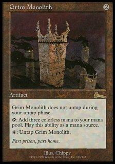 厳かなモノリス/Grim Monolith