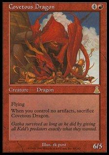 欲深きドラゴン/Covetous Dragon