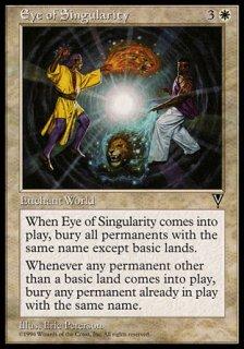 不同の焦点/Eye of Singularity