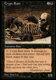 墓所のネズミ/Crypt Rats
