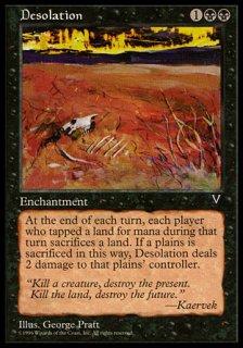 土地の荒廃/Desolation