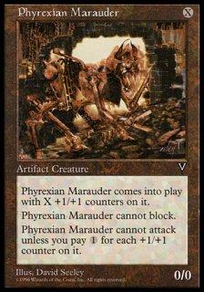 ファイレクシアの略奪機/Phyrexian Marauder