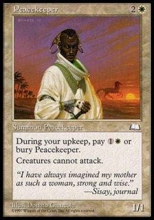 平和の番人/Peacekeeper