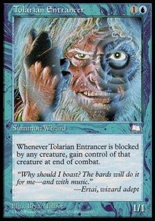 トレイリアの幻惑者/Tolarian Entrancer