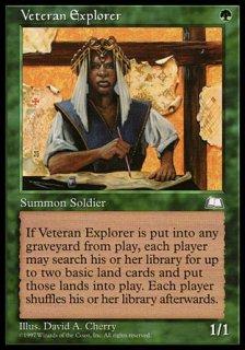 老練の探険者/Veteran Explorer