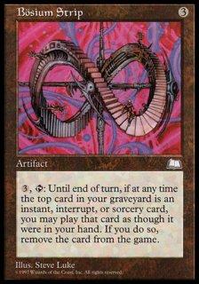 ブージーアムの輪/Bosium Strip
