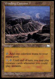 七曲がりの峡谷/Winding Canyons