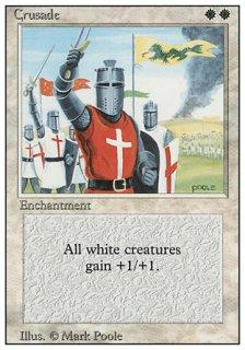 十字軍/Crusade