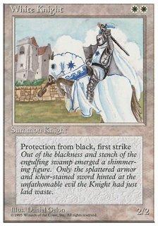 白騎士/White Knight
