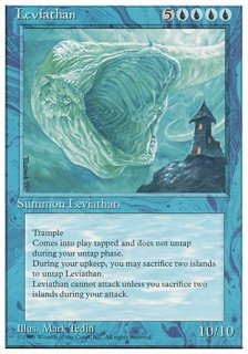 リバイアサン/Leviathan
