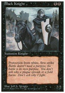 黒騎士/Black Knight