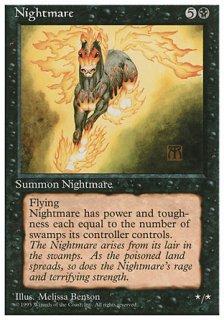 夢魔/Nightmare