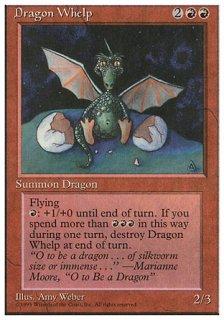チビ・ドラゴン/Dragon Whelp