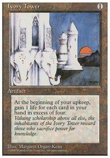 象牙の塔/Ivory Tower