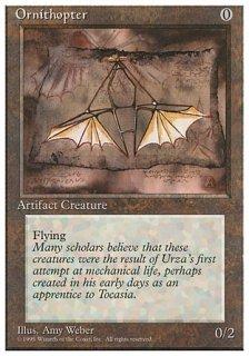羽ばたき飛行機械/Ornithopter