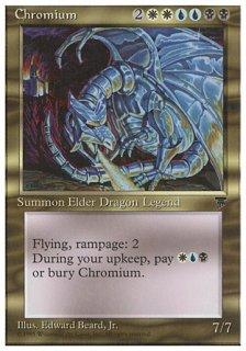 クロミウム/Chromium