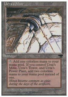 ウルザの鉱山/Urza's Mine