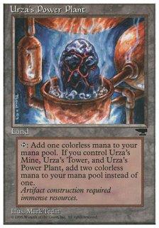 ウルザの魔力炉/Urza's Power Plant