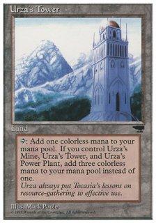 ウルザの塔/Urza's Tower