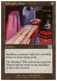 アシュノッドの供犠台/Ashnod's Altar