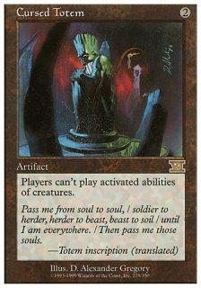 呪われたトーテム像/Cursed Totem
