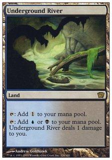 地底の大河/Underground River