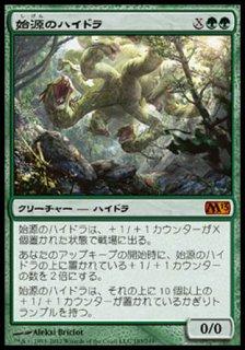 始源のハイドラ/Primordial Hydra