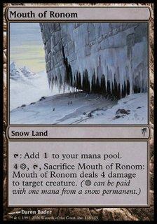 ロノムの口/Mouth of Ronom