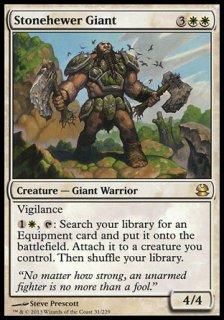 石切りの巨人/Stonehewer Giant