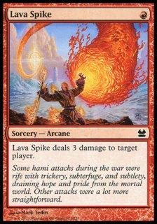 溶岩の撃ち込み/Lava Spike