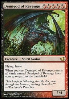 復讐の亜神/Demigod of Revenge