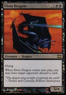 漆黒のドラゴン/Ebon Dragon