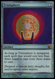 三なる宝球/Trinisphere