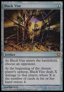 黒の万力/Black Vise
